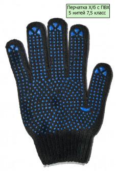 Перчатки Х/Б с ПВХ 5 нитей 7,5 класс