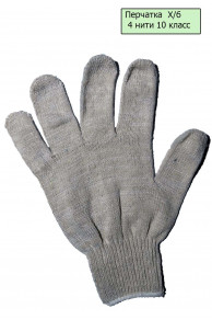 Перчатки Х/Б 4 нитей 10 класс