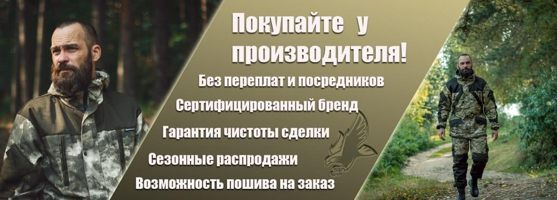Производство спецодежды Иваново